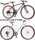 コルベット 700C 約27インチ自転車軽量アルミフレーム シマノ製6段変速アルマイトカラーリムシティーサイクル クロスバイクダブルネー..