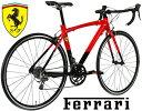 Ferrari フェラーリ 700Cロードバイク軽量アルミフレームレッド×ブラック 約27インチ自転車シマノ製16段変速ギア羽馬ロゴイタリアブランド前後輪クイックリリースハブデュアルコントロールレザー搭載ドロップハンドルデザインシートチューブ