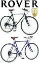 ROVER 700C 約27インチ自転車ブリティッシュスタイル クロスバイクシマノ製6段変速付きクラシックシティーサイクル前輪クイックレリー..