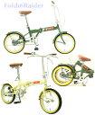 コンパクトに収納可能16インチ折りたたみ自転車アーミーグリー...