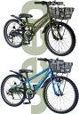 JEEP ジープ 子供用自転車シマノ製6段変速ギア20インチキッズバイク22インチ 24インチ自転車ライト&ロゴ入り前カゴCTBKID'SJr.BIKEブ..