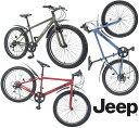JEEP ジープ26インチ自転車 シティーサイクル太タイヤマウンテンバイク街乗り自転車 ファットバイク泥除け装備 シマノ製6段変速ギアブラック オリーブグリーン レッドSTARLOGOSTYLISHMOUNTAINBIKE