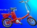 バッテリー残量インジケーター&ダイナモライト付きリアキャリア付き16インチ折り畳み電動アシスト自転車取り外し可能バッテリーアクセル走行、(電動アシスト)ペダル走行どれも可能車のトランクや物置に電動自転車ブラック シルバー レッド
