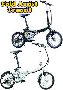 収納楽々スポーツティー軽量アルミフレーム16インチ折りたたみ電動アシスト自転車スタイリッシュフォルム ブラック  ホワイトパワフル軽量リチウムイオンバッテリー7段変速ギア コンパク