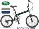 LAND ROVER ランドローバー 20インチ折り畳み自転...
