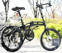 20インチ折り畳み自転車 スポーツサイクル DGブラックフレームシマノ製6段変速ギア&ワイヤーロッ...