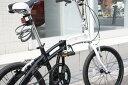20インチ折り畳み自転車 DGホワイト×ブラックフレームシマノ製6段変速ギア&ワイヤーロック&LEDフロントライト付き