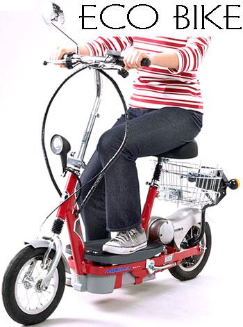 自転車の 原動機付自転車 バッテリー 価格 : 自転車に電動モーターが搭載 ...
