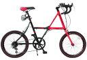 20インチ折り畳み自転車 クロスバイク DGレッド×ブラックフレーム レッドラインシマノ製7段変速ギア&ワイヤーロック&LEDフロントライ..
