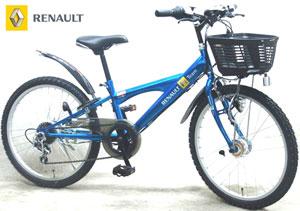 自転車の ルノー 自転車 24インチ : ルノー22インチ、24インチ ...