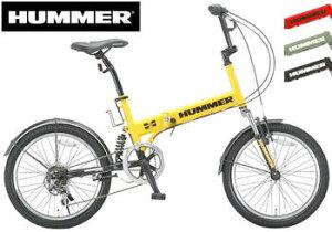 ハマー Wサスペンション 20インチ 折り畳み自転車HUMMER シマノ製6段変速ギア搭載アメリカの軍事ブランドと言えばハマー強くて頑丈なイメージをそのままモデル化レッド イエロー ブラック ホワイト