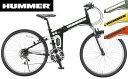 ハマー Wサスペンション搭載 26インチ自転車HUMMER MTB 折り畳みマウンテンバイクアメリカの軍事ブランドと言えばハマー強くて頑丈..