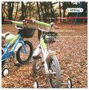 補助輪付き子供用16インチ自転車 ユニテフレームクッションカバー&前カゴ&ベル&泥除け搭載落ち着いたらエレガントデザイン車体とオリジナルカラーオシャレなフォルムに待ち乗りでもこだわりの装備