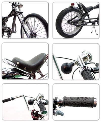 自転車の 自転車 カラータイヤ 20インチ : 20インチ×後輪24インチ ...