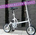 超コンパクト12インチ折り畳み自転車自宅から駅まで、駅から会...