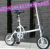 自転車の 自転車 高さ ハンドル : ... 自転車 カテゴリ トップ 自転車