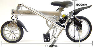自転車の 電動アシスト自転車 バッテリー 価格 : ABSブレーキ電動アシスト自転車 ...