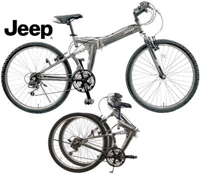 自転車の 自転車 ジープ 16インチ : Mountain Bike with Jeep Patriot
