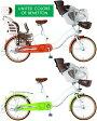BENETTON ベネトン3人乗り対応自転車子供乗せ自転車20インチ自転車 ママチャリ内装3段変速&オートライト&楽々スタンドグリーン×ホワイトオレンジ×ホワイトツートンカラーラダーチューブフレームイタリア アパレルブランド