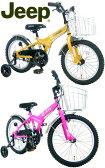 JEEP COMMANDO Sジープ コマンドエス補助輪付き16インチ 18インチ幼児車 子供用自転車ベル&泥除けレアカラー ゴールド ピンクフロントギア&リアハブ指詰め防止カバー付きお祝いやプレゼントとしてオススメです