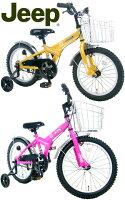 14インチ16インチ18インチ自転車幼児車補助輪付き子供用自転車パステルカラー前カゴ&ベル&泥除け&チェーンカバー付きライトブルーライトピンクオレンジ