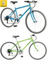 自転車の ルノー 自転車 24インチ : ... 自転車 700c 約 27 インチ 自転車