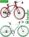 UNITED COLORS OF BENETTONイタリア アパレルブランド ベネトンブルハンドル&軽量アルミフレームクロスバイク 700C(約27インチ)自..