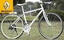 RENAULT ルノー 700C(約27インチ)自転車スタイリッシュハンドルバーエンドアルミフレーム仕様 シマノ製21段変速シティーサイクル..