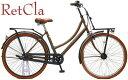 クラシカルサイクル 26インチ自転車ブラック ブラウン アイボリー カーキ内装3段変速 フロント&リアパイプキャリアLEDオートライ..