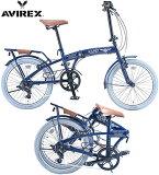 AVIREX アビレックス20インチ折りたたみ自転車マイティーマイトLEDライト&シマノ製6段変速車のトランクに!コンパクトに折り畳みAR-206TE2マットネイビーグレータイヤ&