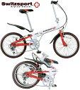 ツートンのリア&フロントフォークがポイント!折り畳み20インチ自転車 ホワイト×レッドシマノ製6段変速ギア搭載車のトランクにスッポ..