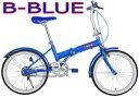 洗練されたシンプルカラーリング 20インチ折りたたみ自転車オ...