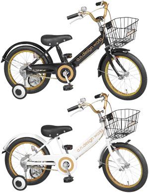 自転車の 自転車 補助輪 : 18インチ自転車 幼児車補助 ...