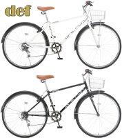 700×32C(約27インチ自転車)スタイリッシュシティーサイクルLEDライトシマノ製6段変速トラスフレームホワイトブラック