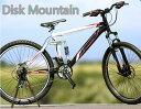 前後輪ディスクブレーキ採用マウンテンバイクホワイト 26インチ自転車 ブラック ブルー MTBシマノ製21段変速ギアフロントフォークサスペンションダブルサスペンション搭載タウンユースライン クロスバイク