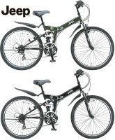 JEEP ジープWサス搭載26インチ折りたたみ自転車ブラック オリーブダークグリーンシマノ製18段変速ギア搭載段差の衝撃を吸収 ダブルサスペンションコンパクトに折り畳み可能泥除け標準装備 MTBフォールディングマウンテンバイクの画像