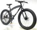 目立ちたいならこの1台巨大4.0幅広極太タイヤ マウンテンクルーザー前後輪ディスクブレーキ&シマノ製7段変速搭載26インチ自転車 BMX..