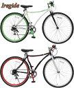 カラーフォークやカラーリムデザイン&パーツに拘る方にオススメ!700(約27インチ)自転車 28C6段変速付きクロスバイク スポーティーサドルカーブドフレーム KENDA製タイヤ採用ブラック×レッドリム ホワイト×グリーンリム