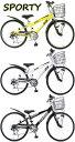 CTB CIデッキ搭載子供用自転車20インチ自転車 22インチ 24インチ 26インチ自転車ホワイト イエローシマノ社製6段変速付きライト&前カゴ&ベル&泥除け全て標準装備キッズサイクル 子供用自転車 幼児車