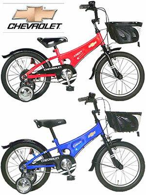... 子供用自転車幼児用自転車前