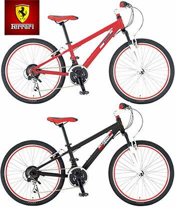 自転車の 自転車 軽量 : ... 自転車ブラック レッド 軽量