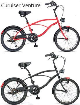 ガンメタ砲弾ライト付き20インチビーチクルーザー 自転車6段変速付き シティークルーザーマッドレッド マッドブラックツートンカラーダックテイルベル アイラインフレームシティーサイクル
