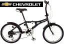CHEVROLET シボレー20インチ折りたたみ自転車マットブラックシマノ製6段変速付きアイラインフレームフォールディングバイク車のトランクや玄関のスペースにコンパクトに折り畳みグリップシフト