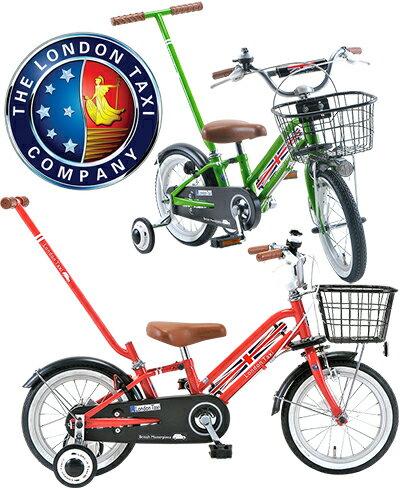 インチ子供用自転車補助輪付き ...