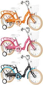 補助輪付き14インチキッズバイク16インチ幼児車 18インチ子供用自転車カゴ&ベル&泥除け&チェーンカバー付きパイプリアキャリア リボンタイヤレッド ライトブルー グリーン オレンジ ピ