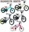 補助輪付き14インチ幼児車フューシャピンク×ホワイト ターコイズブルー ベージュ マットブラック×ライムリム ポリッシュシルバー軽量アルミフレーム BMXキッズサイクル子供用自転車ハンドル&ステムクッション&フルチェーンカバー付き