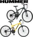 HUMMER ハマー マウンテンバイクイエロー ブラック Wサスペンション搭載軽量アルミフレーム 26インチ自転車 MTBまさに強靭なイメージを..