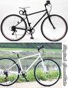 スタイリッシュヴィンテージトラスフレーム26インチ自転車 クロスバイクシマノ製6段変速ギア搭載ホワイト ブラック 街乗り自転車VINTEGE CROSS BICYCLERETRO VECTOR ILLUSTRATION