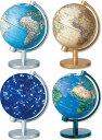 ドイツ テラノーバ 地球儀ILLUMINATED GLOBE 13cmイルミネーション電球が内蔵され、点灯すると地球儀が光ります。ブルーオーシャン、アンティーク、サテライト、プラネタリウム