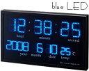 インテリア性を重視したブラックスタイルブルーLEDクロック曜日や日付、秒や年、気温が一目了然!暗闇でも簡単に確認できるLED掛け時計BLUE LED WALL CLOCK